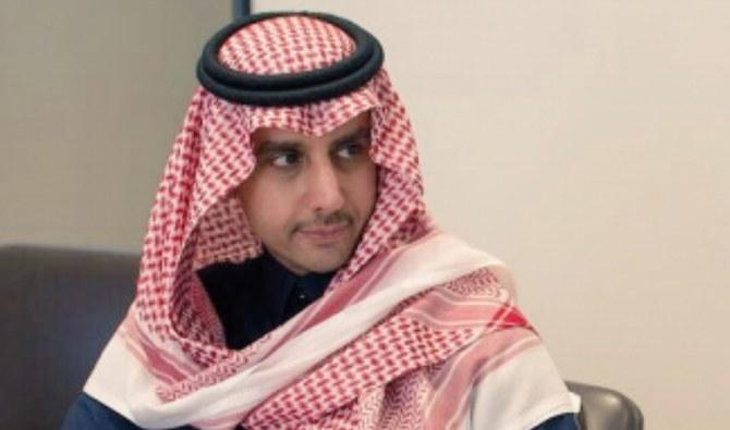 الأمير سعود بن فهد رئيس مجلس إدارة الجمعية السعودية للتوحد