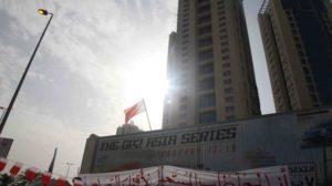 البحرين تلغي جنسية 138 شخصًا في محاكمة جماعية