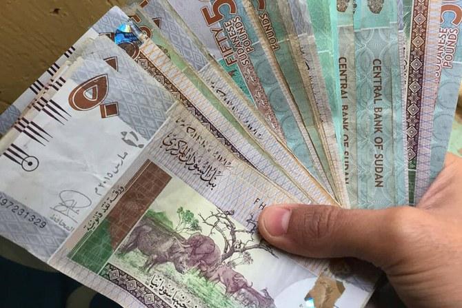 السعودية تودع 250 مليون دولار في البنك المركزي السوداني