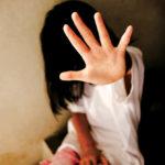 مكافحة التحرش